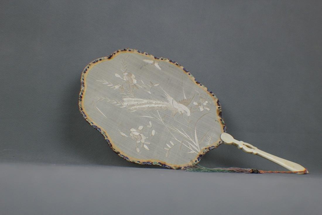 QING DYNASTY circular silk fan