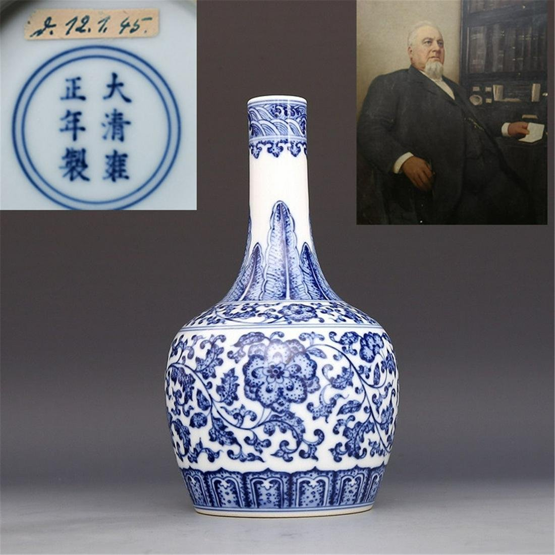Qing Emperor Yongzheng Blue and White Wrapped Patterns