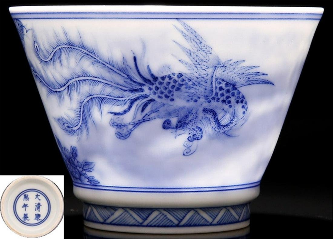 Daqing Kangxi Year System Blue and White Dragon and