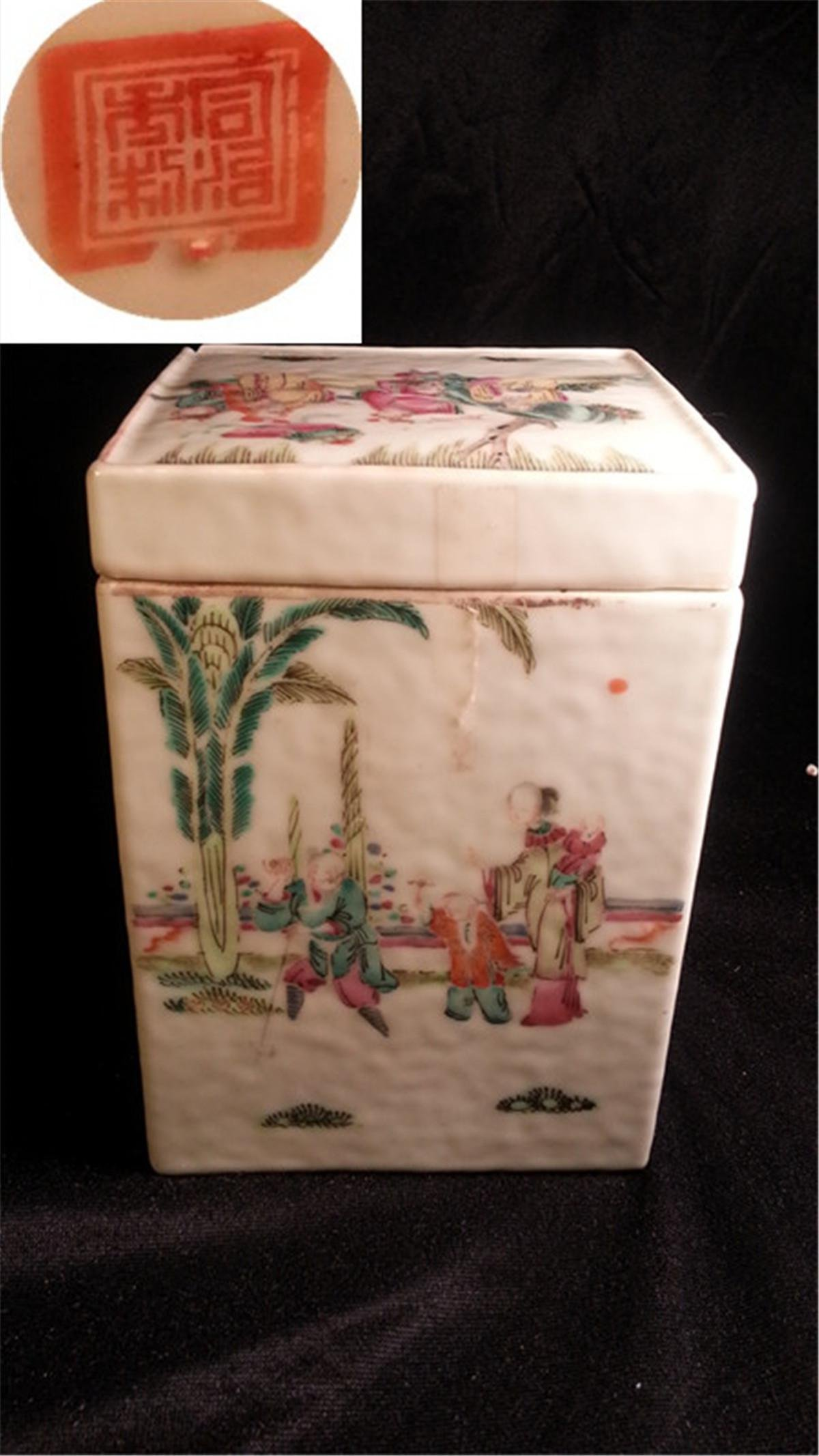 PORCELAIN box early 19