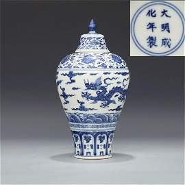 Ming Chenghua Blue and White Water Shuanglong Piercing