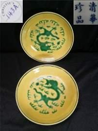 GUANGXU dish  ( 1875-1908)