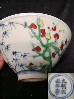 Ming Chen Hua Dou Cai Bowl