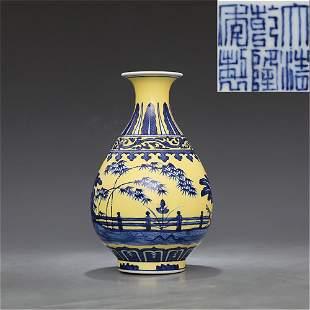 The Qing Dynasty Emperor Qianlong's Yellow Land Blue