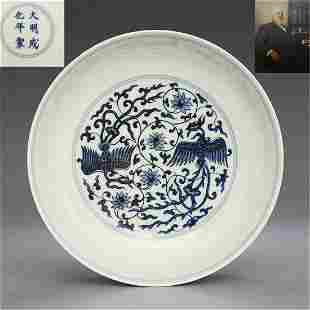 Ming Chenghuan system Blue and white double phoenix