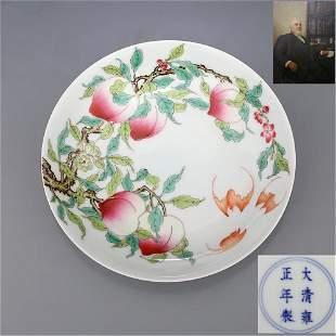 Daqing Yongzheng System Pastel Folding Shou Tao Pattern