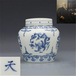 Ming Chenghua Blue and White Group Dragon Pattern
