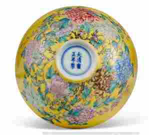 Qing Dynasty Yongzheng yellow  bowi  From CHRISTIE