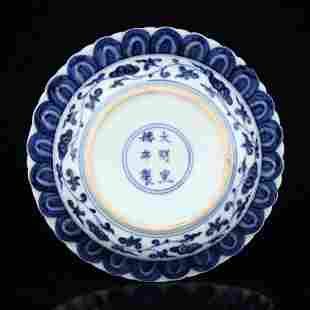 Ming Xuande Large bowl with blue and white lotus peta