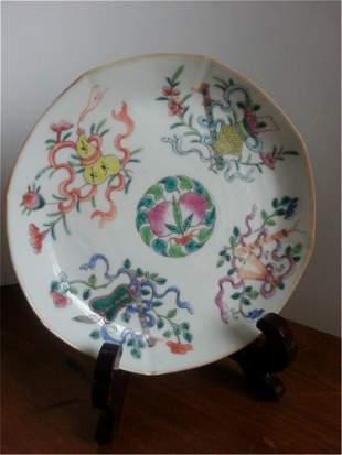 Famille Rose Vase From Middle Qing Dynasty Porcelain