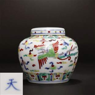 Ming Chenghua Hand-painted Blue and White Dou Cai