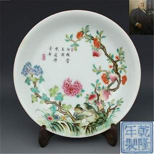 Qing Emperor Qianlong red pastel flowers and birds
