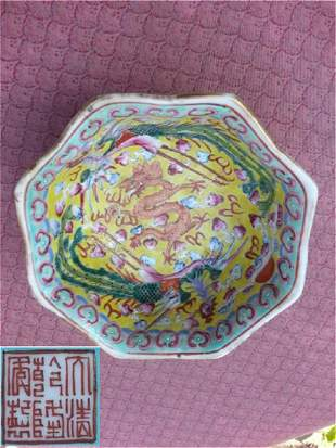 qing dynasty porcelain Bowi