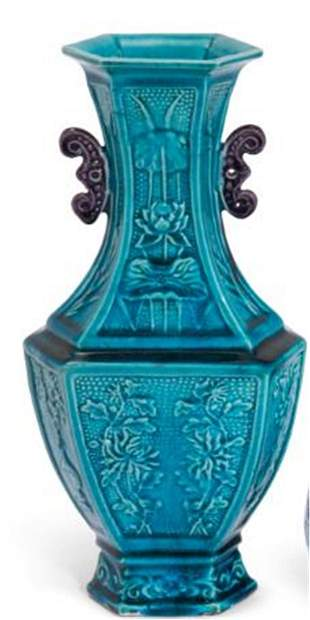 TURQUOISE vase From CHRISTIE