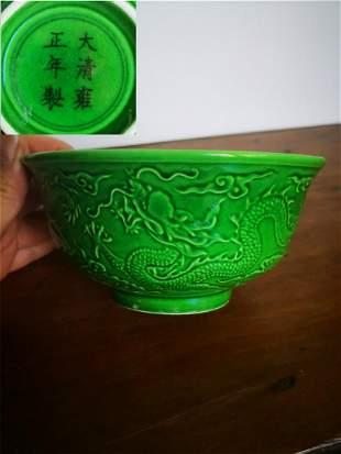 Yongzheng Peacock Green Glaze Dragon Bowl 15.5 cm high