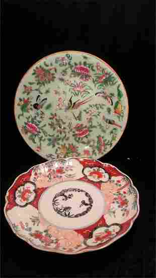 Late 19th Century Chinese Export Rose Medallion PLATE