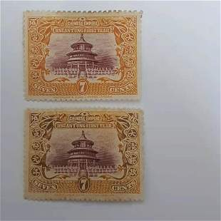 China 1909 Temple of Heaven #131 orange ink has