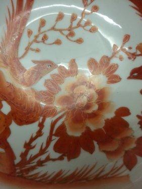 Double Phoenix Colour Porcelain Bowl