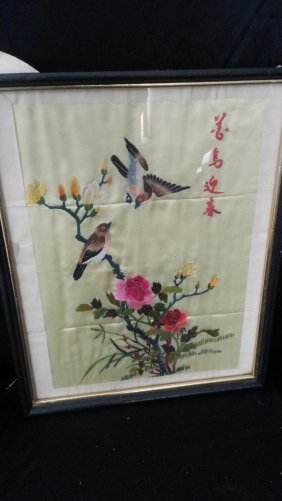 A Framed Chinese Embroidery Panel