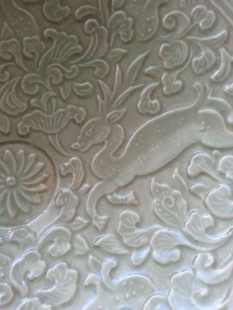 Antique porcelain Bowi yue yao