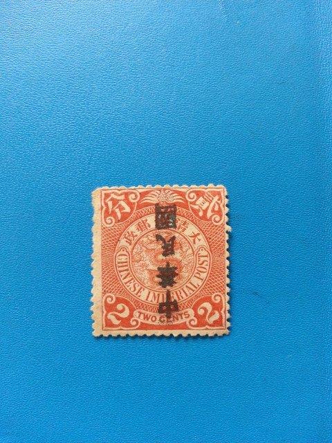 china stamp error