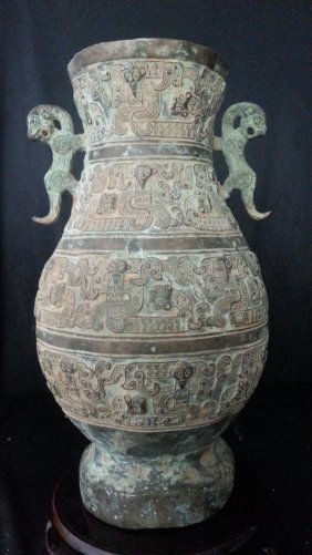 Old Chinese Bronze Vessel