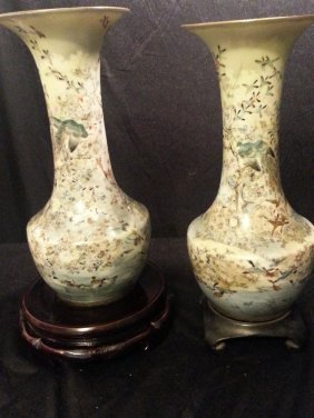 A Pair Of Japanese Porcelain Vase