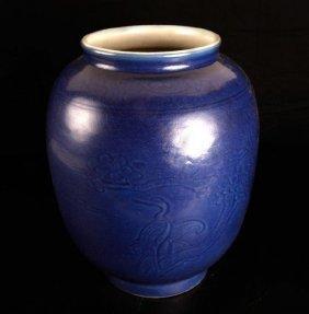 Chinese Monochrome Incised Porcelain Vase