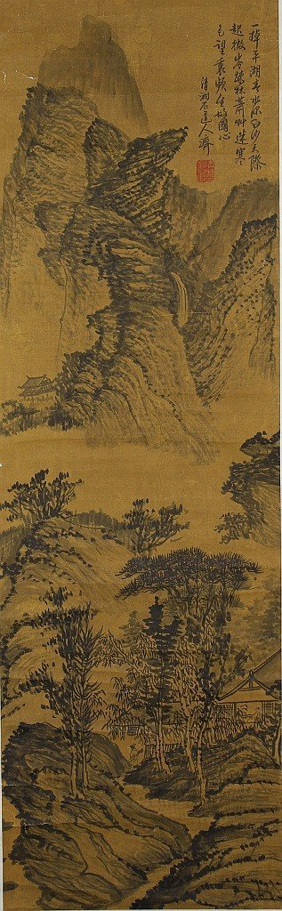 Chinese Scroll Painting -