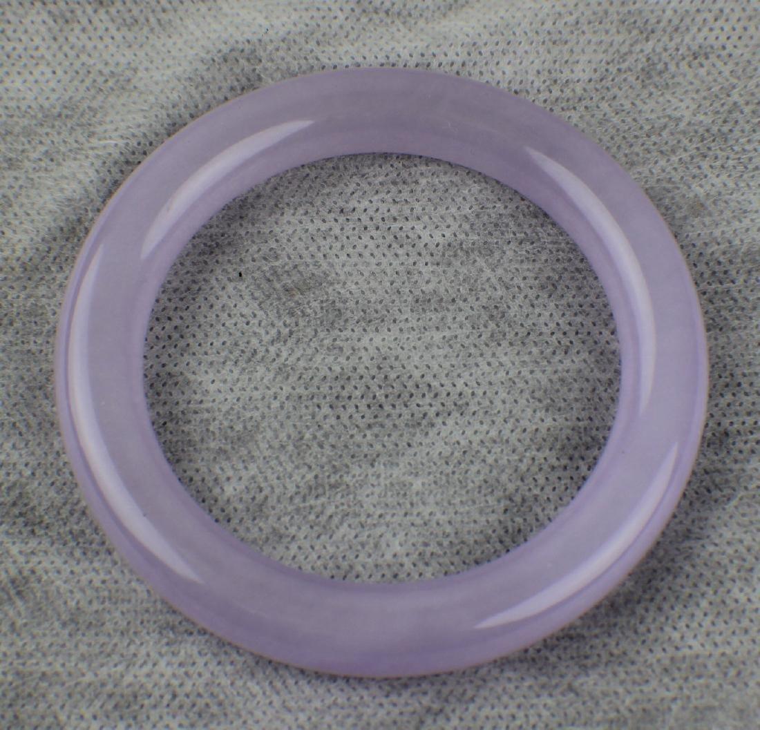A Pink Jade Bracelet - 2