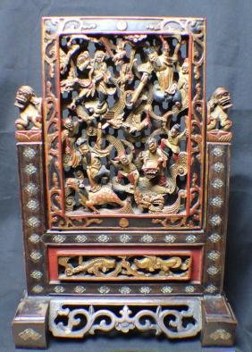 A Gild Rosedwood Open-work Carving Screen