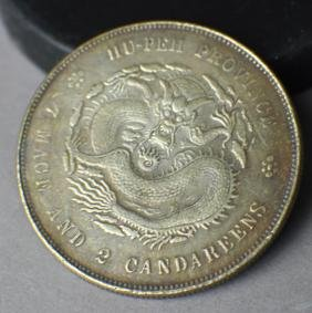 A Silver Dolla from Guang Xu Period, Qing dynasty, made