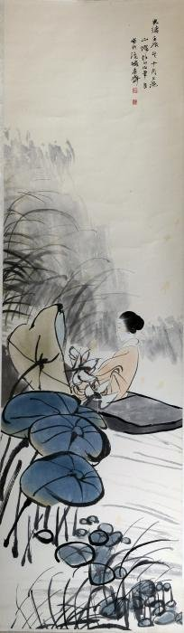 A Chinese Painting Scroll by Ren Bo Nian