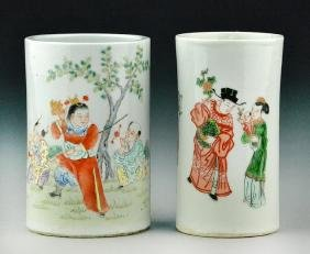 2 Chinese Porclain Brush Pots