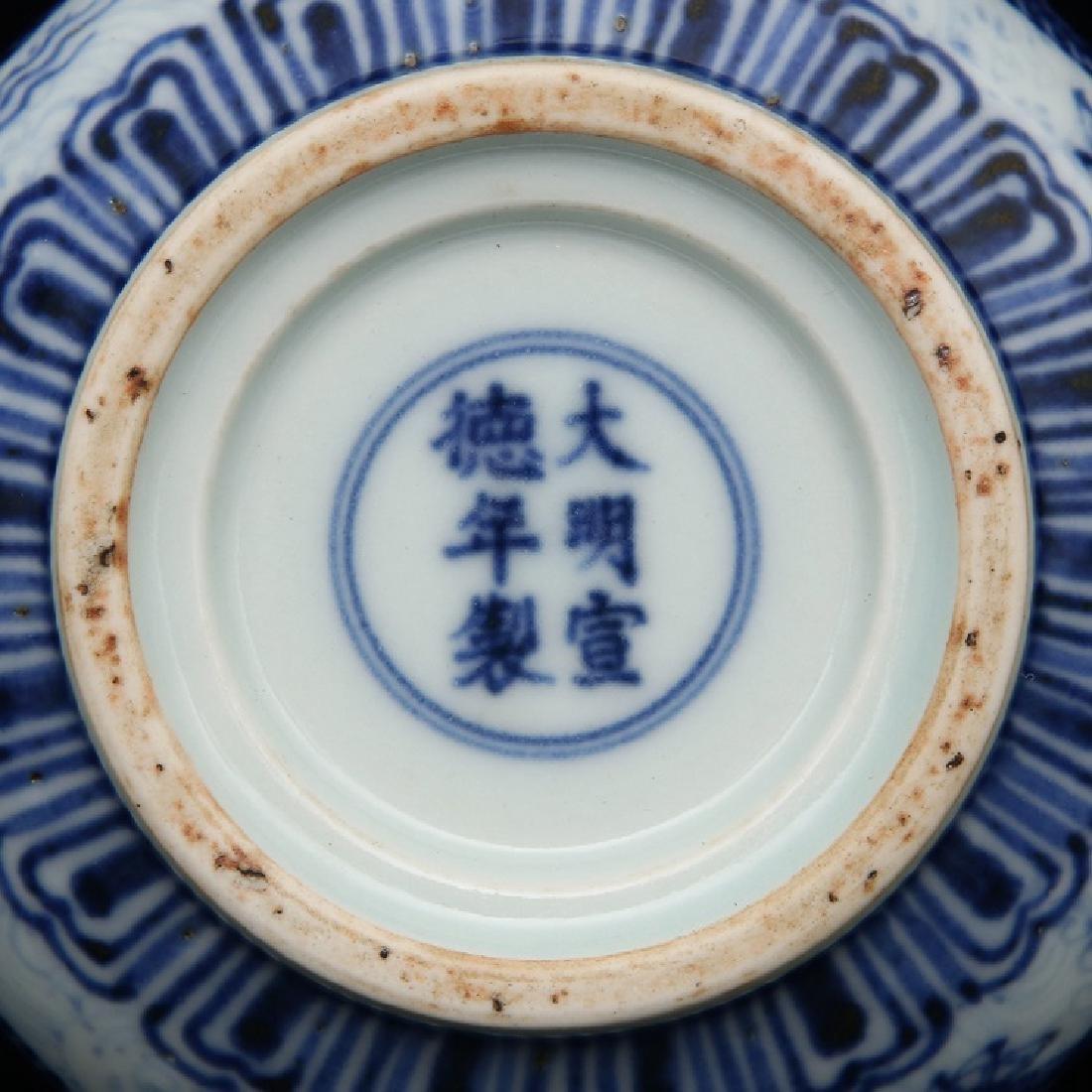 Chinese  Procelain jar
