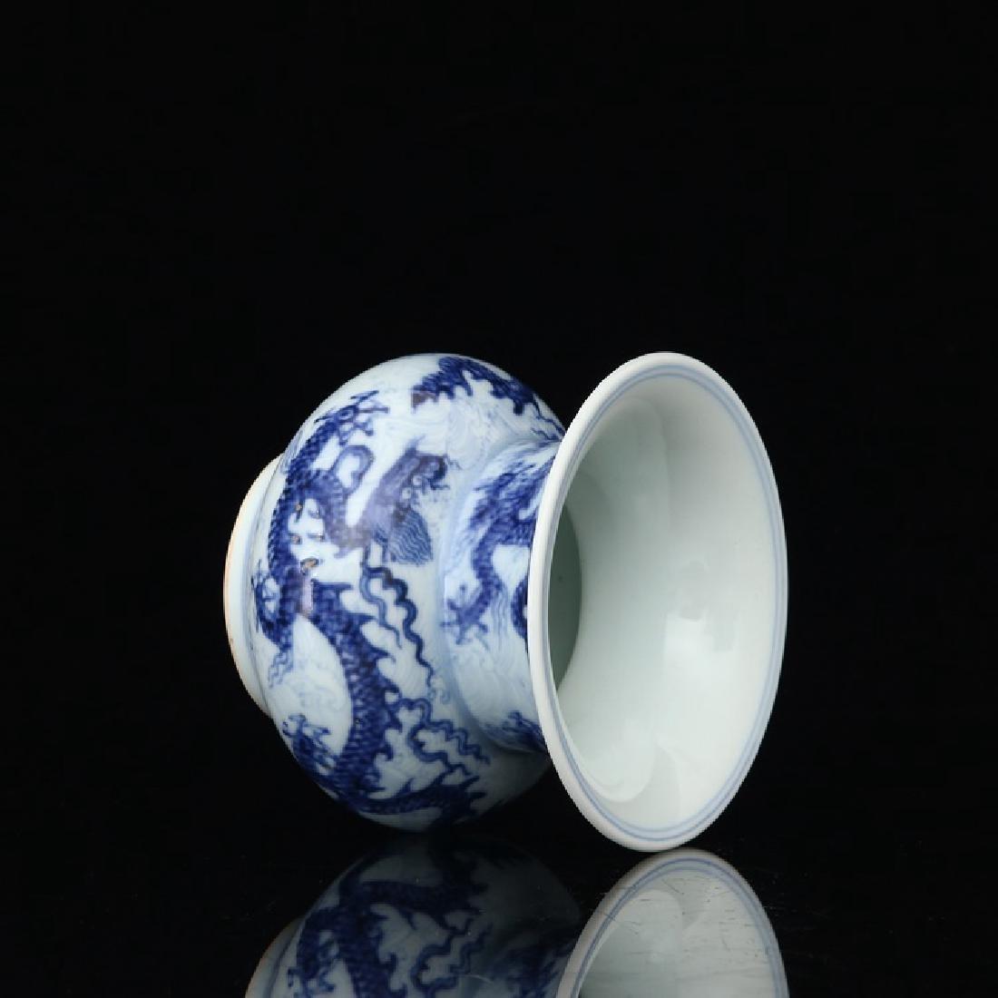 Chinese  Procelain jar - 2