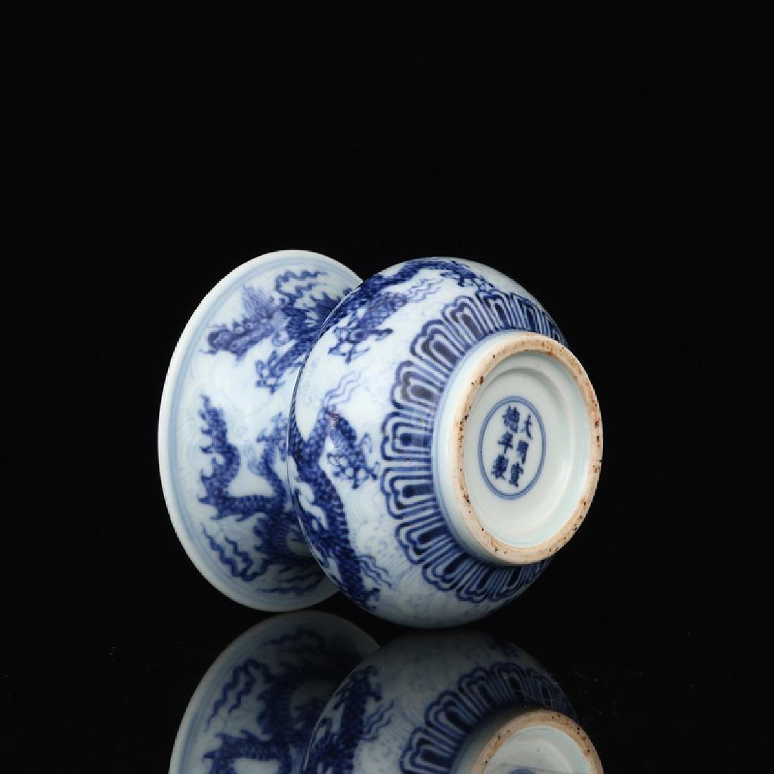 Chinese  Procelain jar - 4