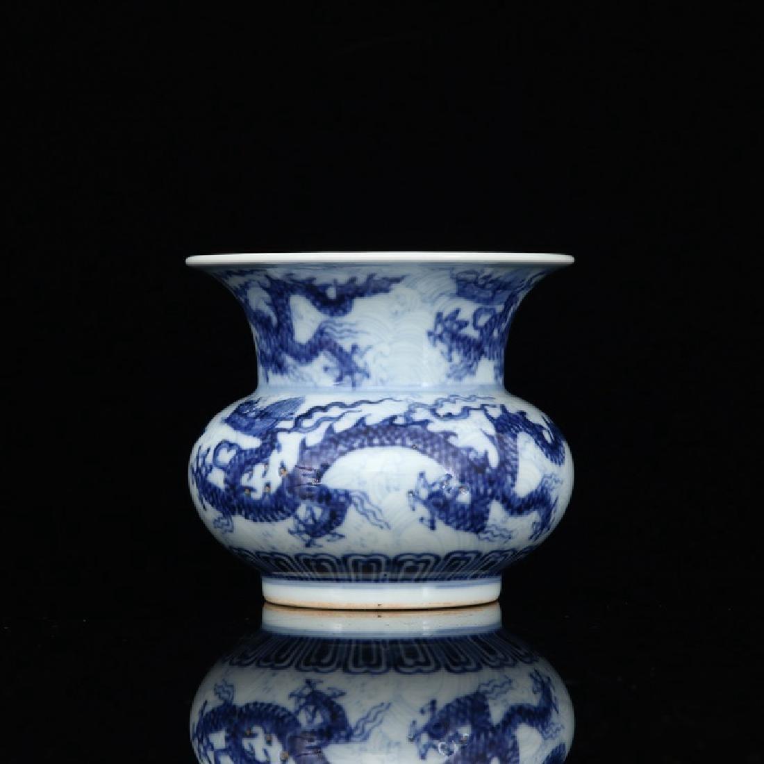 Chinese  Procelain jar - 5