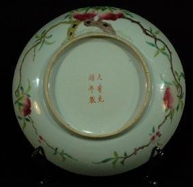 Antique Chinese Porcelain dish
