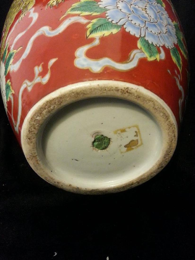 Antique Porcelain Jar - 2