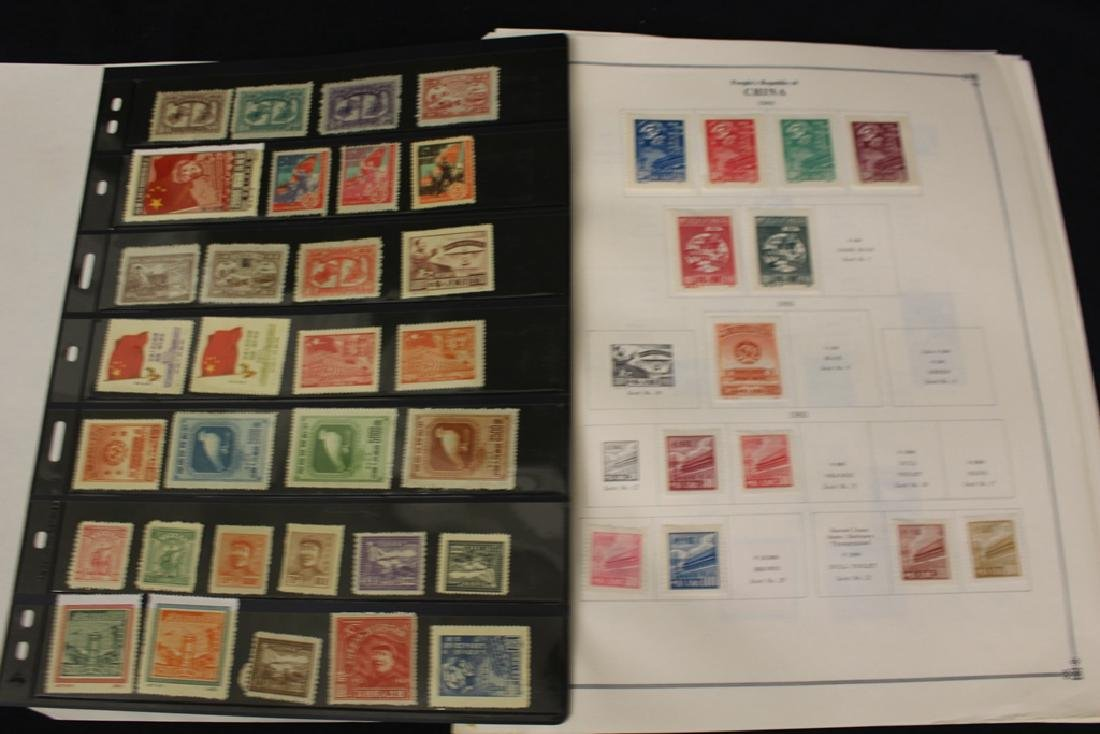 PRC China Unused Used Stamp Collection to 1991