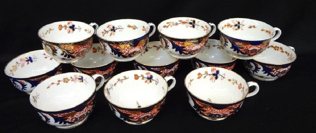 1784-1820 Royal Crown Derby China One Handled Soup Cups