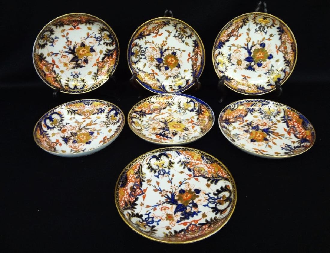 1784-1820 Royal Crown Derby China (7) Bowls 6.5 inch