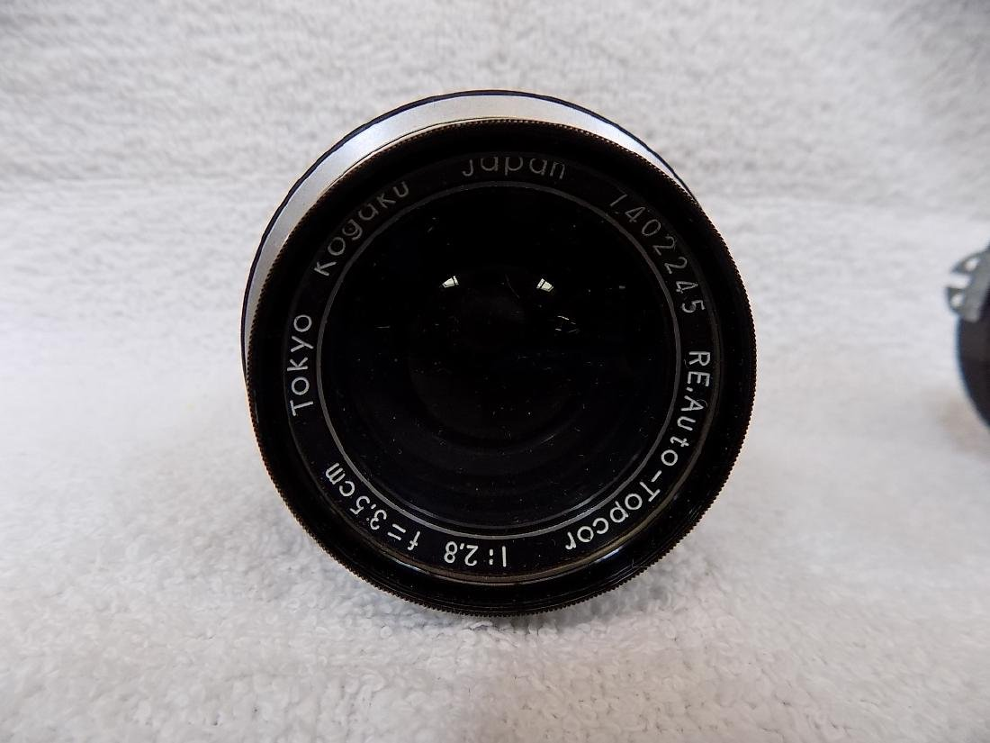 (5) Camera Lens Nikon, Nikkor, Leitz, Rodenstock + - 2