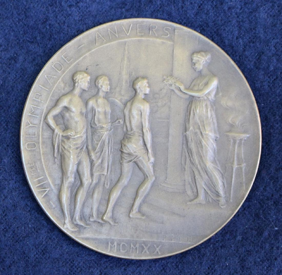1920 Antwerp Summer Olympics Participation Medal