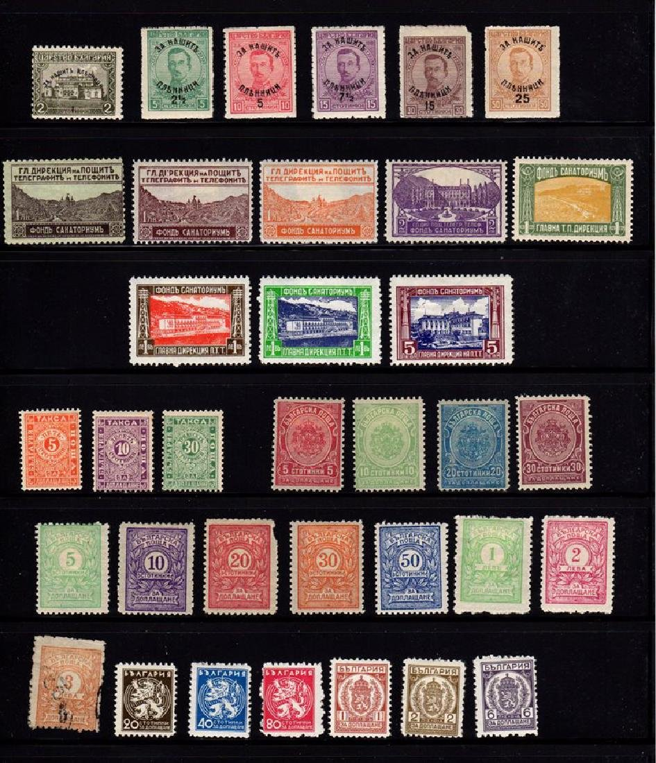 Bulgaria Unused Used Stamp Collection to 1940 - 9