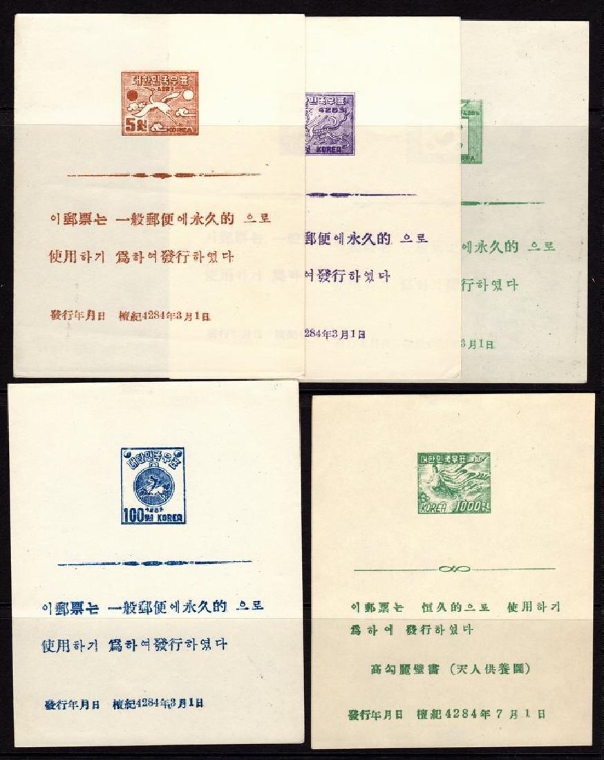 Korea Scott 122-126 var.