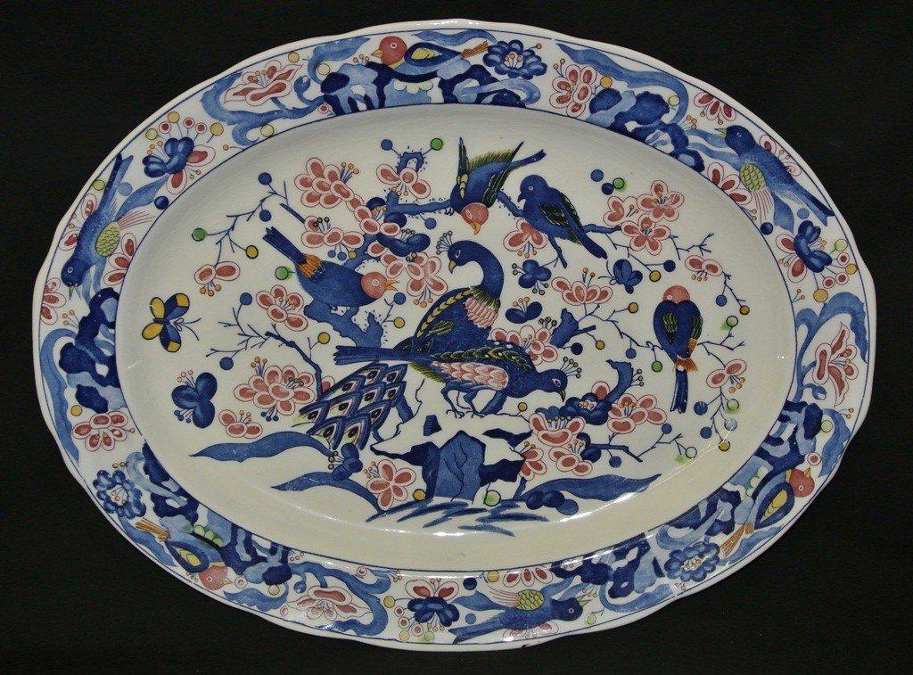 624: Large Peacock Motif Serving Platter