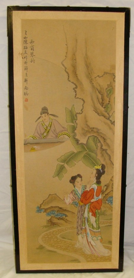 Japanese Watercolor Framed & Signed Geishas on Path