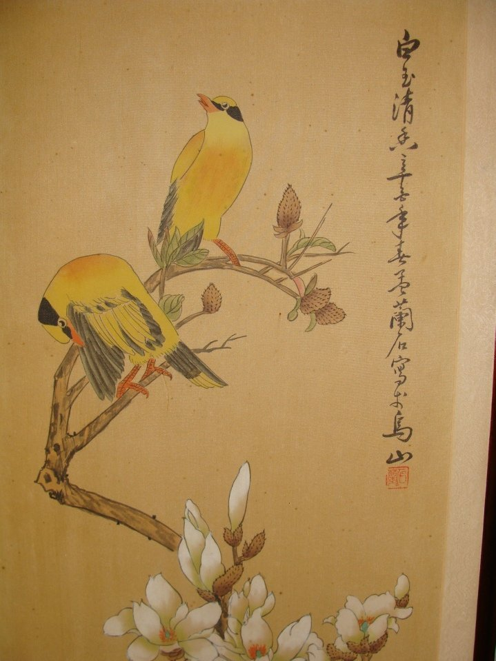 Japanese Watercolor Framed & Signed Birds In Tree